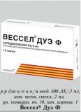 Вессел дуэ ф (vessel due f) таблетки. цена, инструкция по применению, аналоги