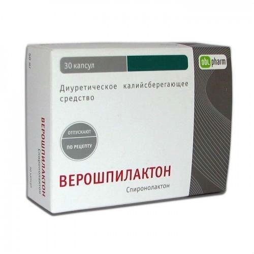 Спиронолактон: таблетки 25 мг