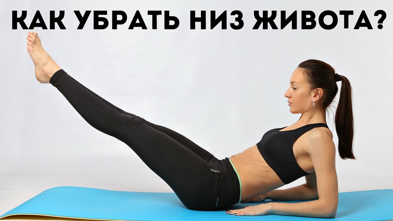 Фитнес тренировки для похудения: силовые, кардио, интервальные, емс, табата, анаэробные