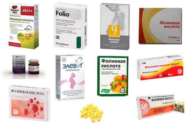 Фолиевая кислота – инструкция к препарату, цена, аналоги и отзывы о применении