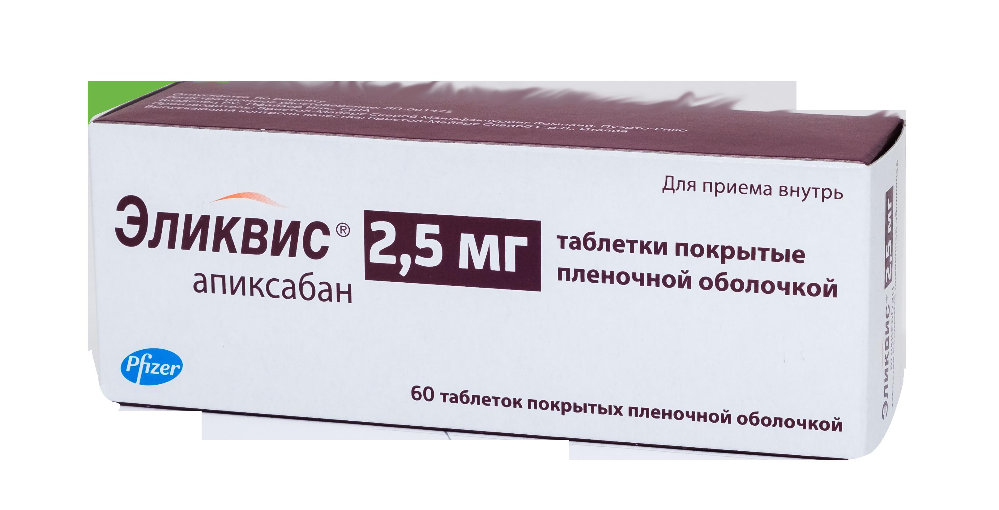 Аналоги препарата улькавис: структурные и функциональные заменители