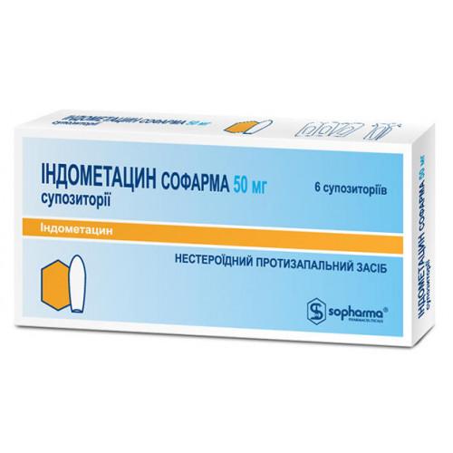 Какое действие индометациновой мази