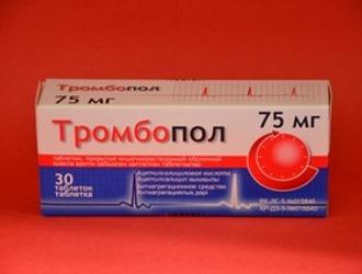 Аналоги таблеток тромбопол