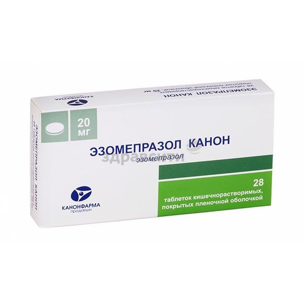 Эзомепразол — препарат для лечения язвы желудка