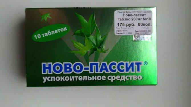 Новопассит: инструкция по применению (таблетки и сироп)