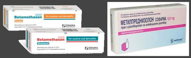 Аллопуринол-эгис таблетки — инструкция по применению