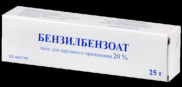 Бензилбензоат — отзывы, цена, аналоги, форма выпуска