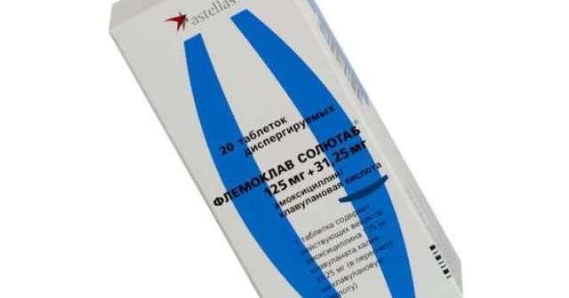 Как правильно использовать препарат флемоклав солютаб 875?