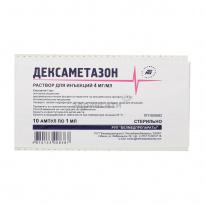 Инструкция по применению, цена и аналоги препарата дексазон