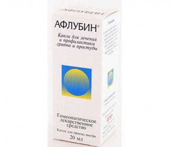 «афлубин»: гомеопатия против гриппа и простуды