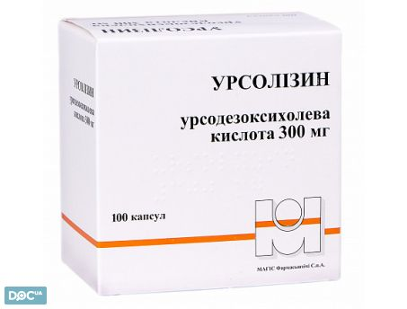 Урсосан - дешевые российские и зарубежные аналоги таблеток - medzamena.ru