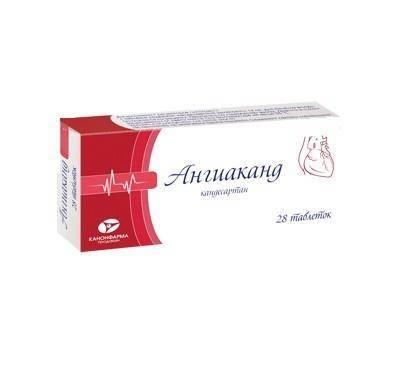 Таблетки 40 мг, 80 мг и 160 мг валз: инструкция, цена и отзывы