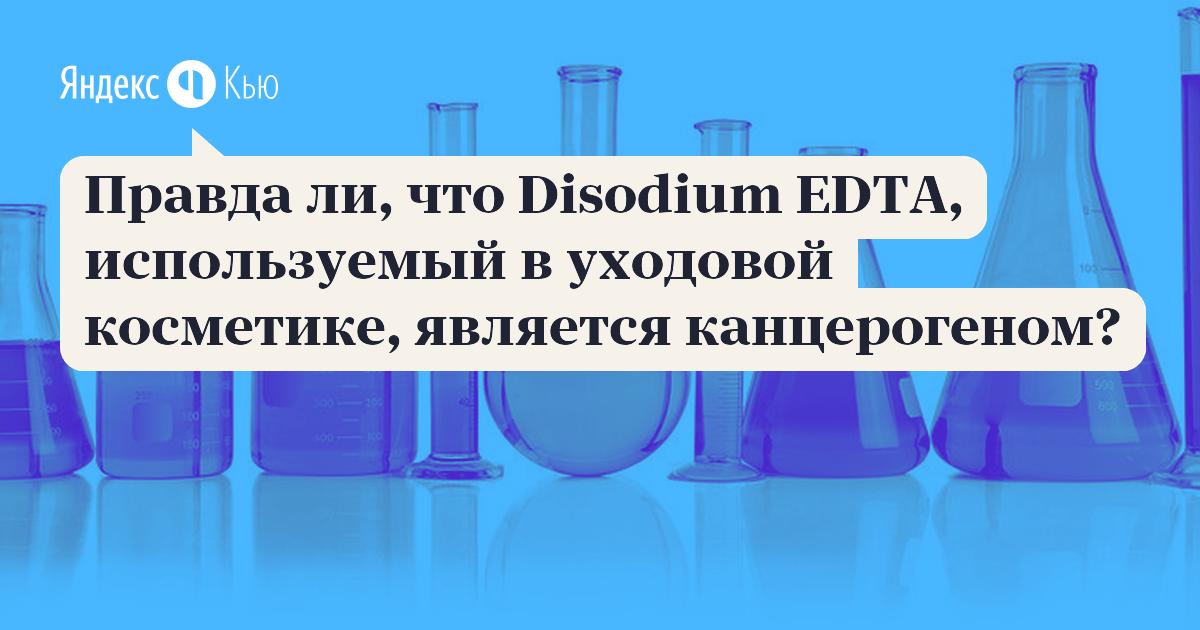 Жидкий силикон — диметикон, применение в медицине и не только