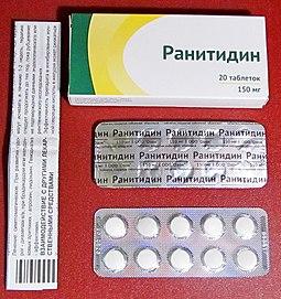 Зантак таблетки - глаксосмиткляйн, инструкция по применению, аналоги препарата - medzai.net