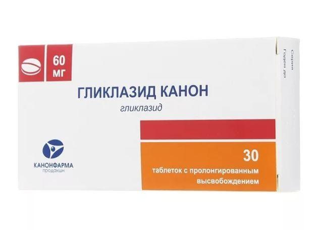 Инструкция по применению диабетона при сахарном диабете, обзор аналогов и заменителей препарата