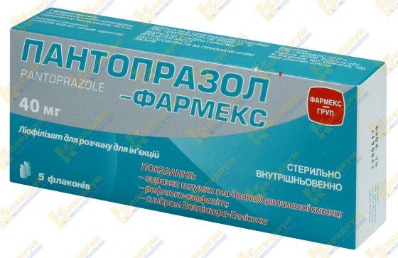 Пантопразол - инструкция препарата