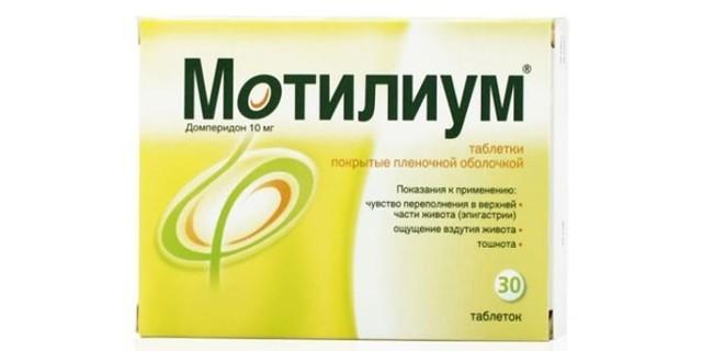 Ганатон: инструкция по применению, аналоги и отзывы, цены в аптеках россии