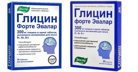 Глицин: инструкция по применению и для чего он нужен, цена, отзывы, аналоги