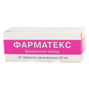 Противозачаточные свечи эротекс - суппозитории для местной контрацепции