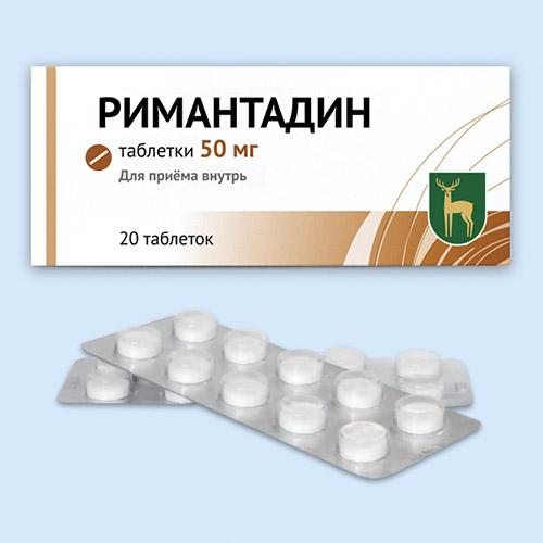 Аналоги таблеток ремантадин