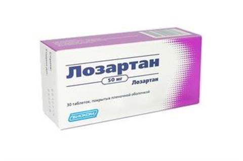 Лозартан-лф