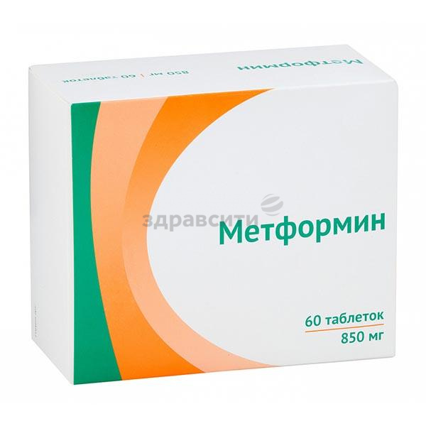 Применение метформина: от диабета, старости и не только…