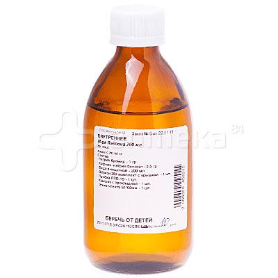 Ex tempore. приготовление жидких лекарственных форм: микстура бехтерева