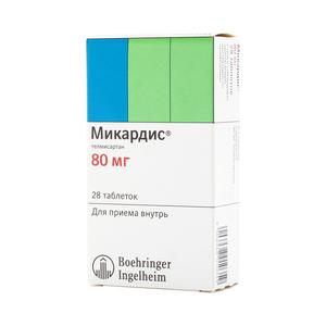Инструкция по применению таблеток микардис — при каком давлении и как принимать?