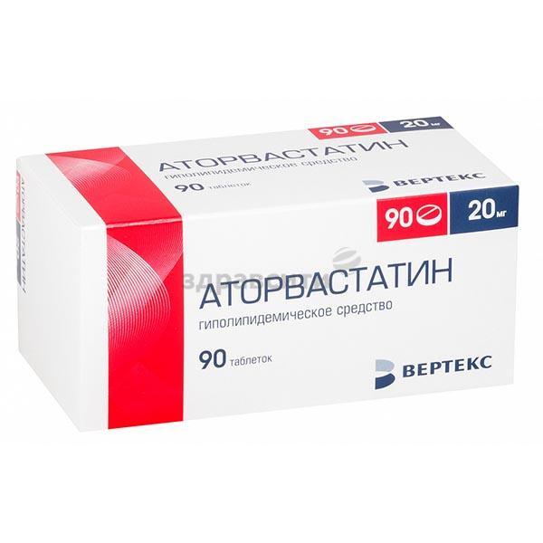 Как правильно использовать препарат аторвастатин-тева?