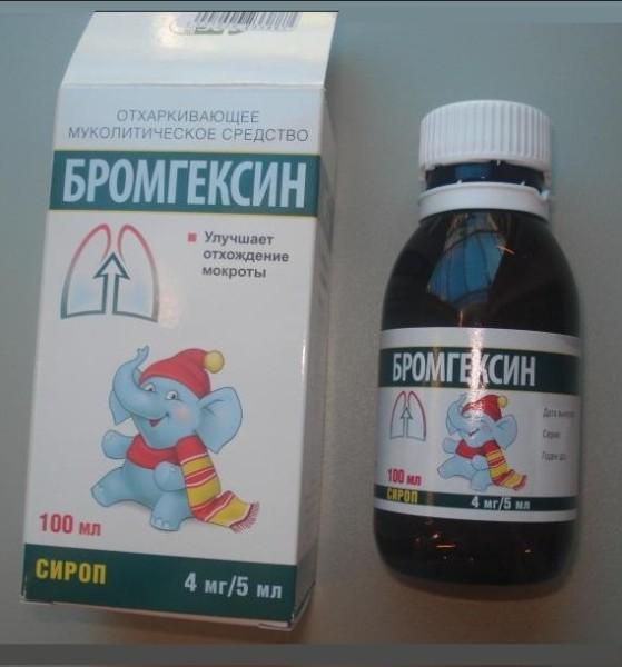 Имован: инструкция по применению, аналоги и отзывы, цены в аптеках россии