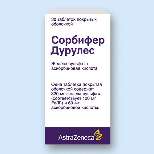 Сорбифер дурулес: инструкция по применению, аналоги, цены