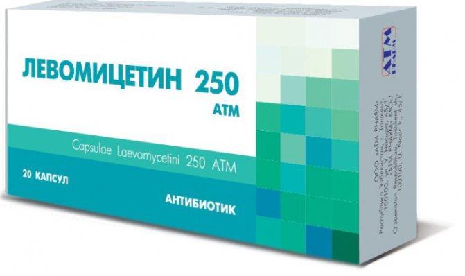 Левомицетин таблетки от кашля