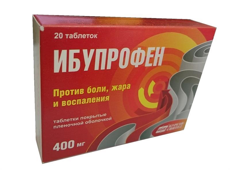 Мазь ибупрофен: показания, состав, особенности применения