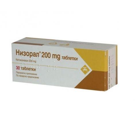 Аналоги таблеток кетоконазол
