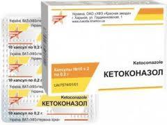 Кетоконазол (таблетки, мазь, шампунь) — инструкция, цена, аналоги