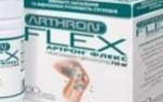 Артрон флекс: инструкция по применению, отзывы, цена