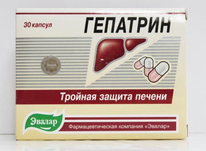 Гепатрин инструкция по применению цена отзывы врачей