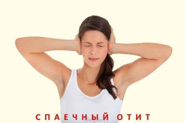 Адгезивный отит: симптомы и лечение заболевания