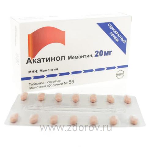 Мемантин – инструкция по применению, цена, отзывы, аналоги таблеток