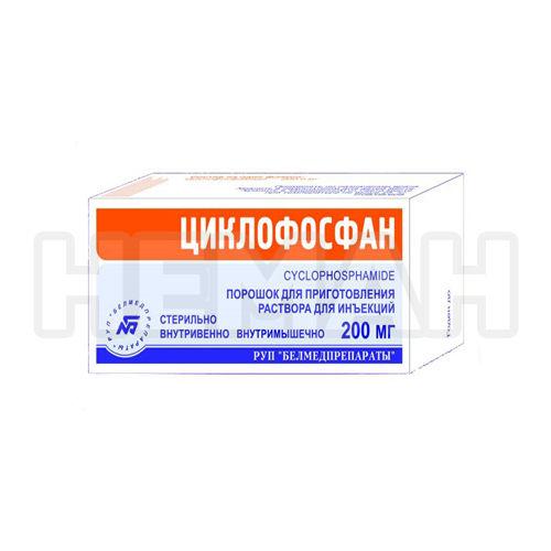 Хлорэтил - аэрозоль - инструкция по применению, отзывы, противопоказания