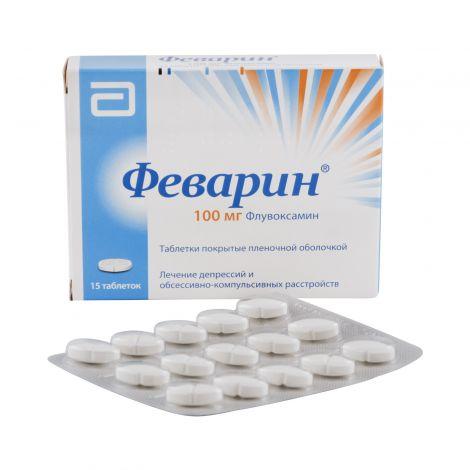 Инструкция для медицинского применения препарата флувоксамин