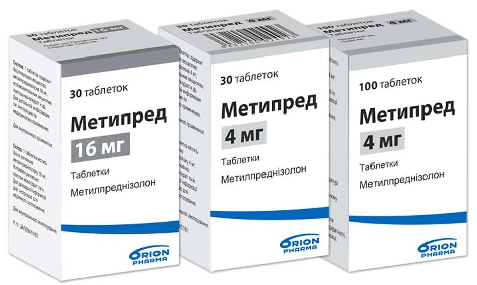 Метипред (metypred). отзывы людей, принимающих препарат, инструкция по применению