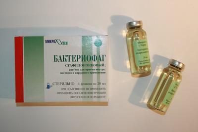 Стафилококковый бактериофаг для детей: инструкция по применению для новорожденных - как принимать, цена и отзывы
