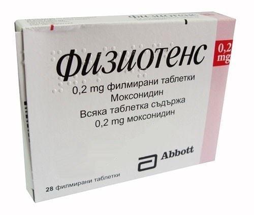 Таблетки физиотенз: инструкция по применению, цена, отзывы, аналоги