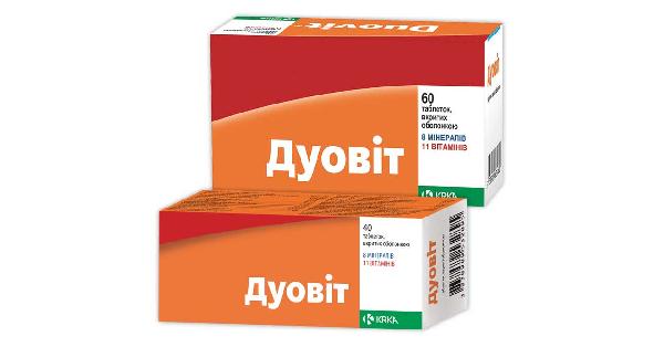 Как правильно использовать препарат витаксон?