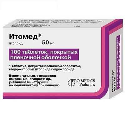 Никардипин, действующее вещество