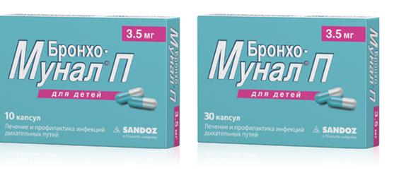 Бронхомунал: инструкция по применению, аналоги и отзывы, цены в аптеках россии