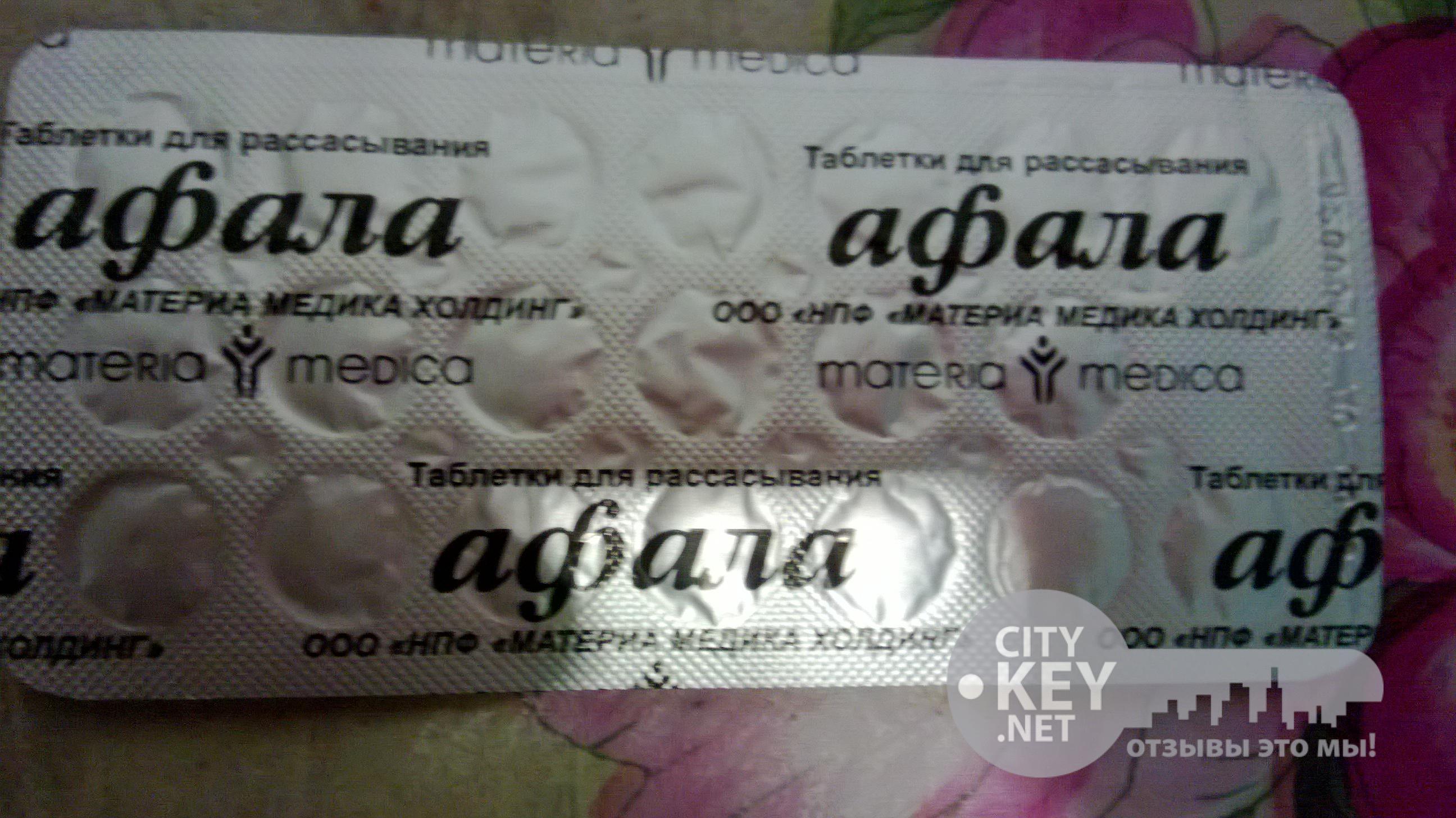 Препарат «афала» от простатита – отзывы и показания по применению