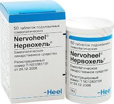 Отзывы врачей и пациентов о составе и применении нервохель