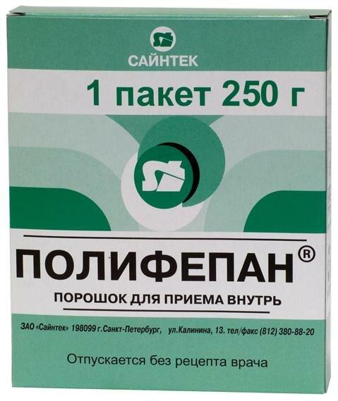Полифепан: инструкция по применению, аналоги и отзывы, цены в аптеках россии